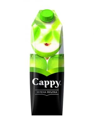 Cappy Apple Juice 1lt