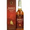 amrut sherry cask matured indian single malt 57.1 70cl