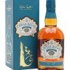 chivas regal mizunara scotch whisky 70cl