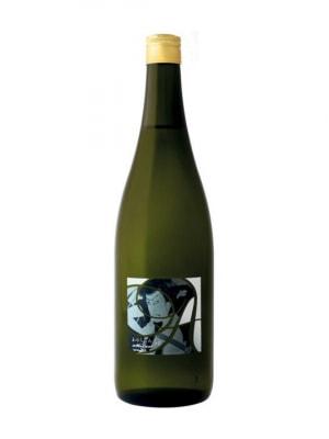 Artisan 50 Junmai Dai-Ginjo Sake 72cl