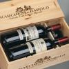 marchesi di barolo vini di collina 4 75cl